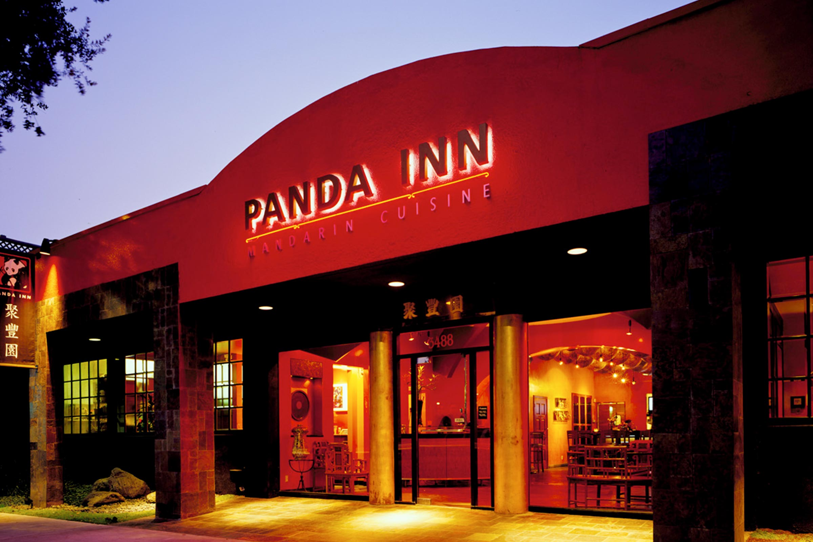 Panda Express 5 delicious ways it should always be your choice 2