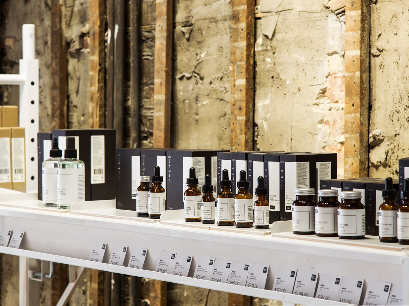 When Does Deciem Have Sales? Beauty Product Discounts and Sale 1