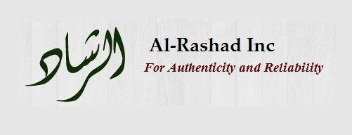 Al Rashad Inc Coupons & Promo codes
