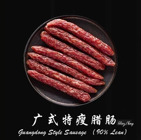 chinese style sausage lap cheong