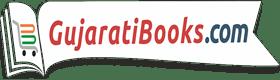 Gujaratibooks.com Coupons & Promo codes