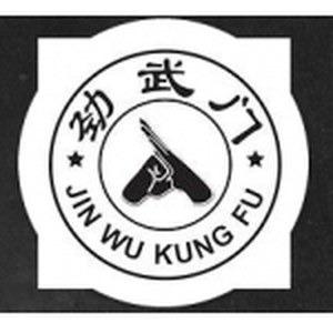 Jin Wu Kung Fu Coupons & Promo codes