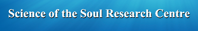Science of the Soul Coupons & Promo codes