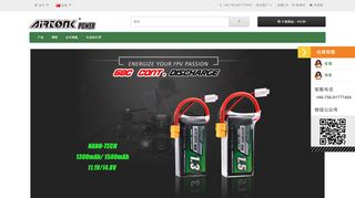 Airtonk-Power.com Coupons & Promo codes