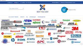 Best4tele.com Coupons & Promo codes