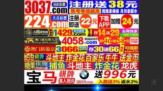 Eketshop.com Coupons & Promo codes