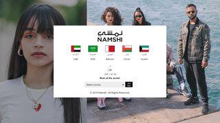 Namshi Coupon Code & Promo codes