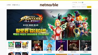 Netmarble Coupon Future Fight & Promo codes