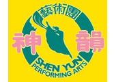 Shen Yun Performing Arts Coupons & Promo codes