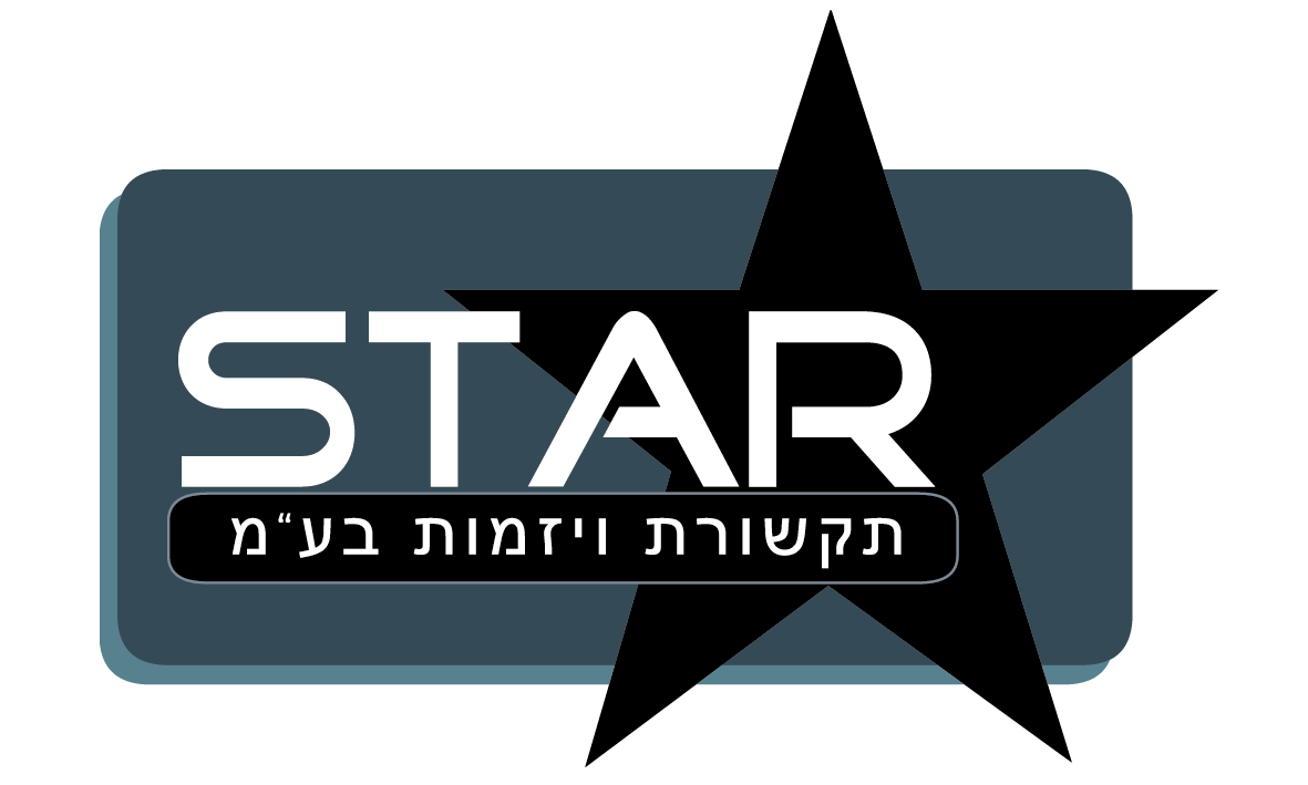 Star Ltd Coupons